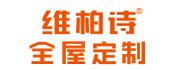 广州市维柏家具有限公司