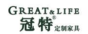 深圳冠特家居健康系统有限公司