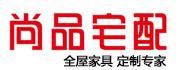 广州尚品宅配家居股份有限公司
