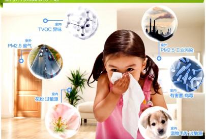 硅藻泥儿童房 用爱铸就健康