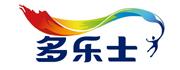广东佛山顺德多乐士企业有限公司