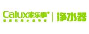 深圳市家乐士净水科技有限公司