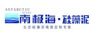 北京南极海新材料股份有限公司