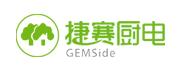 捷赛厨电(北京)科技有限公司