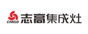 志高雷火电竞平台灶