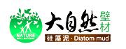 长春市大自然硅藻泥科技有限公司