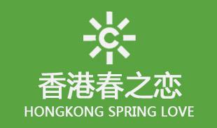 香港春之恋生态板