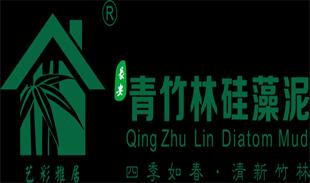 青竹林硅藻泥