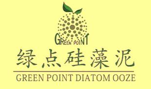 绿点硅藻泥