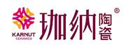 广东协进陶瓷有限公司