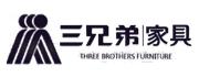 黑龙江省伊春三兄弟家具实业有限责任公司