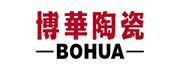 广东博华陶瓷有限公司