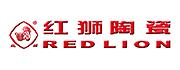 佛山红狮陶瓷有限公司
