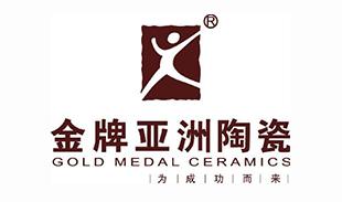 金牌亚洲瓷砖