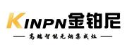 金铂尼雷火电竞平台灶